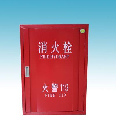 西安消栓箱