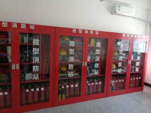 西安微型消防站